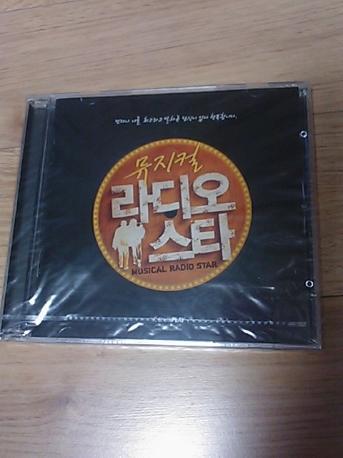뮤지컬 라디오 스타 OST [2008]