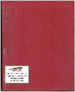 국악개론 (國樂槪論) (장사훈 외, 1975년) [양장]