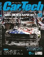 카테크 2017년-12월호 no 315 (Car & Tech) (신209-7)