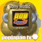 V.A. / Popjapan.TV (미개봉)