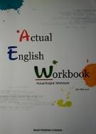 Actual English workbook