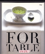 FOR TABLE