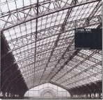 パリ万?博、機械館 : Paris World Exposition, Mechanical Hall ///KK4