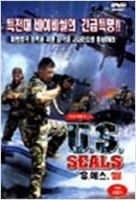 유 에스 씰[U.S. SEALS][1disc]