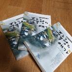 풍류랑의 애가(상) (중)(하)/전3권세트/초판본/실사진첨부/126