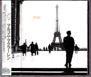 [일본반] Malcolm McLaren - Paris [+2 Bonus Track]