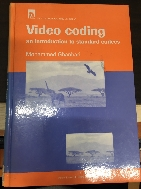 Video Coding : An Introduction to Standard Codes (Iee Telecommunicatio #