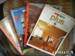 플러스문화사 4권/ 월간 플러스 plus 1994. 1 - 4월호. 81 - 84호 -부록없음.상세란참조