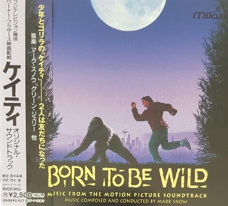 [일본반] O.S.T. - Born To Be Wild