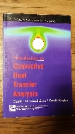 Introduction to Convective Heat Transfer Analysis Int'l Ed. 1999