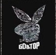 GD&TOP - 정규 1집 High High