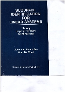 Subspace Identification for Linear Systems : Theory, Implementation, Applications (Disk Included)  (ISBN : 9780792397175)