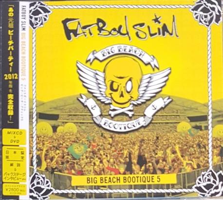 [일본반] Fatboy Slim - Big Beach Bootique 5 [CD+DVD][+보너스DVD]