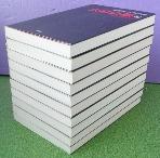 태백산맥 세트 3판(2000년 전후발행)-정가80,000원