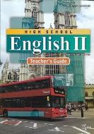 (상급) 2017년형 고등학교 영어 2 교사용 지도서 (능률 이찬승) (HIGH SCHOOL English 2 Teachers Guide) (지504-6)