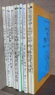 강 깊은 당신 편지(문학과지성 시인선 109) [2쇄본] /사진의 제품 중 해당권    ☞ 서고위치:Gi 1