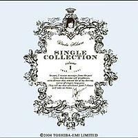 Utada Hikaru - Single Collection Vol. 1 (홍보용 음반)