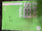 2020 씹어먹는 EBS 수능특강 #