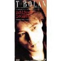 [중고] T-BOLAN (티 볼란) / おさえきれない この氣持ち (일본수입/single/zadl1001)