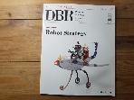 동아 비즈니스 리뷰 DBR Vol.252