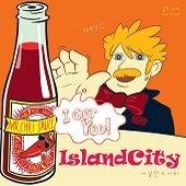 아일랜드 시티 (Island City) / Chili Sauce (EP)