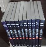 한강 세트 [전10권]    /사진의 제품  / 상현서림  / :☞ 서고위치:ME 5  *  [구매하시면 품절로 표기됩니다]
