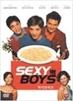 섹시 보이즈:SEXY BOYS[1disc]