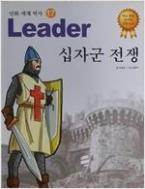 Leader 만화한국역사 1-42권 전42권