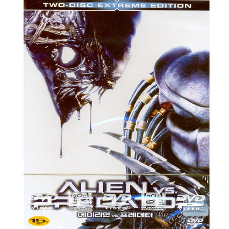 (DVD) 에이리언 Vs 프레데터 SE (AVP : Alien Vs. Predator SE, 2disc)