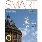 선 행정학 2400제 스마트 기출문제 세트(2016)(Smart)(전2권)
