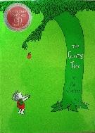 [베오영] The Giving Tree(CD1장 포함)