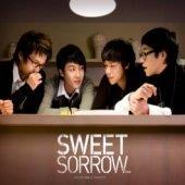 스윗 소로우 (Sweet Sorrow) 2집 - SweeticS (홍보용 음반)