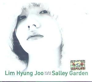 임형주 / 1집 - Salley Garden