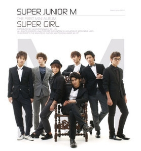 [중고] 슈퍼주니어 (SuperJunior) / Super Girl (Mini Album/Digipack)