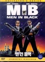 맨 인 블랙 [MAN IN BLACK] [13년 5월 애프터 어스 개봉기념 할인행사] [C.S/1disc]