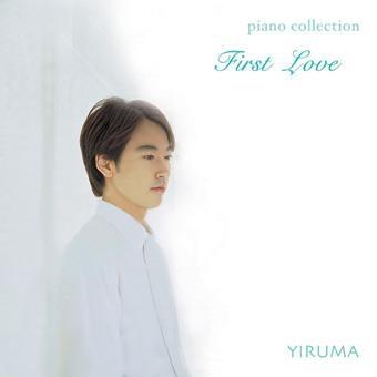 이루마 - First Love  [씨디에 잔기스 (B급)]