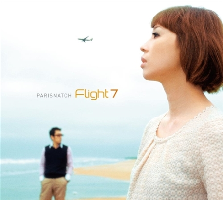Paris Match - Flight 7