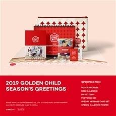 [미개봉] 골든 차일드 (Golden Child) / 2019 골든 차일드 시즌 그리팅