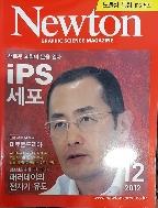 Newton 뉴턴 ips 세포 2012년12월호