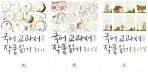 국어교과서 작품읽기 중1 - 시 + 소설 + 수필 (전3권) 세트