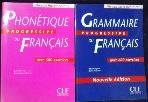 Grammaire Progressive du Francais SET (정)/새책수준 / ☞ 서고위치:SD- 03