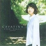 Kaori Muraji / 카바티나 (Cavatina) (JKCD0001)