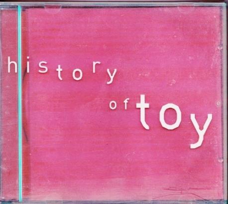 토이 - The History of Toy