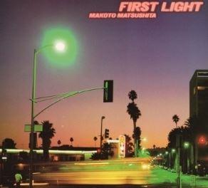 Makoto Matsushita - First Light (2019 reissue Vinyl, 미개봉)