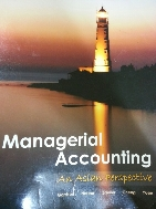 Managerial Accounting An Asian Perspective