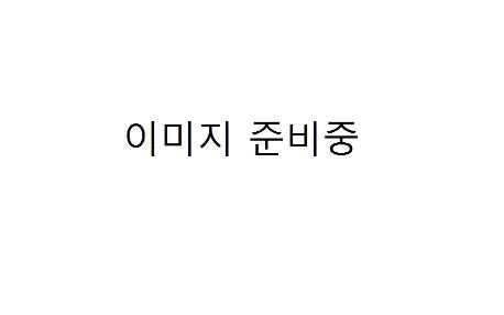 팡팡 키즈스쿨 : 율동 - DVD