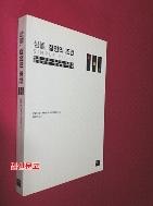심플  결정의 조건 //148-8