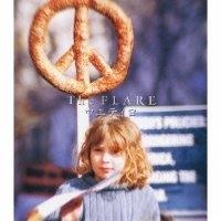 [미개봉] The Flare /ウエティコ (CD+DVD/수입/Single)