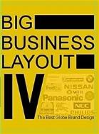 BIG BUSINESS LAYOUT IV