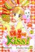 네 볼에 Kiss 1-3 (완결)